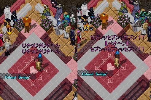 m20_stage10.jpg