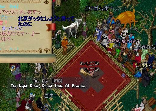 m21_stage07.jpg