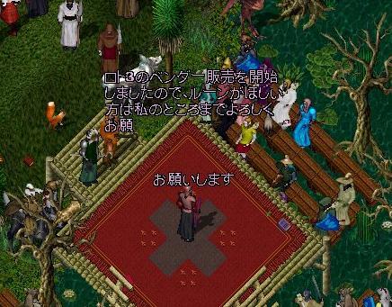 m21_stage18.jpg