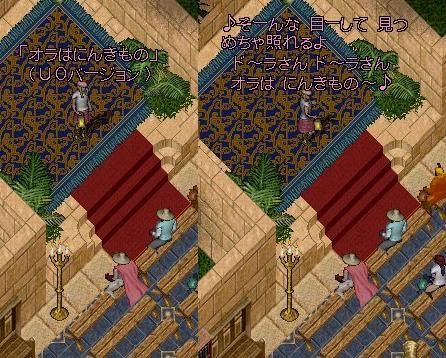 m22_stage13.jpg