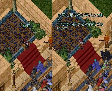 m22_stage21.jpg