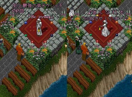m24_stage03.jpg