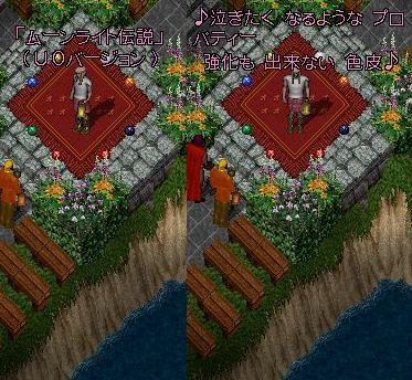 m24_stage06.jpg