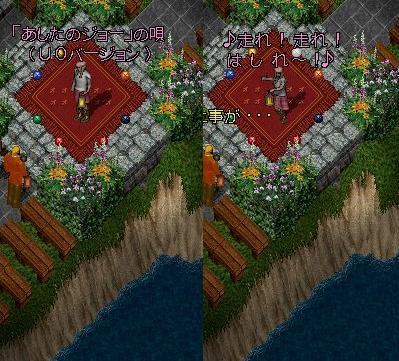 m24_stage11.jpg