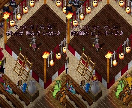 m26_stage06.jpg