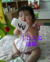 20070803113332.jpg
