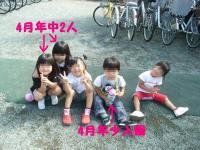 20071007002117.jpg