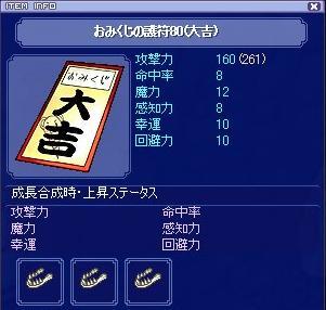 20070922_5.jpg