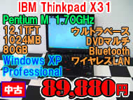 DSC03413c.jpg