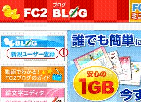 fc2-1jpg