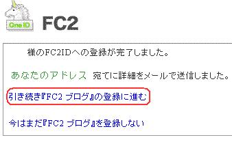 fc2-5jpg