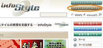 infostyle2