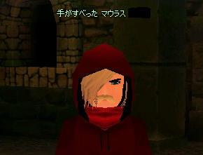 mabinogi_2006_05_08_005__0.jpg