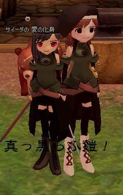mabinogi_2007_03_22_001.jpg