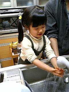 お手手を洗って~