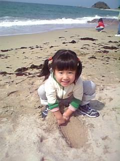 貝殻見つけるぞーっ!