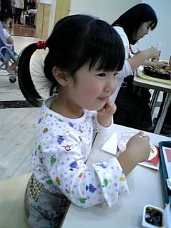 おいち~(*´∀`*)