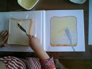 バターをたっぷり