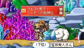 070717shuryou.jpg