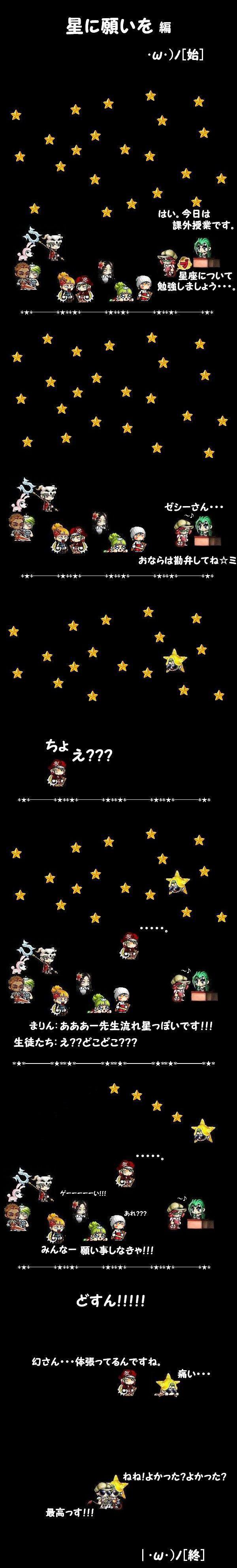 11gatu21hi.jpg