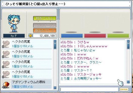 20060201182858.jpg