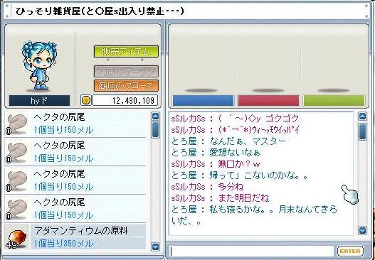 20060201182912.jpg
