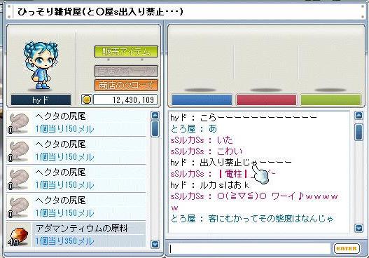 20060201182935.jpg
