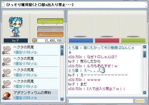 20060201183014.jpg