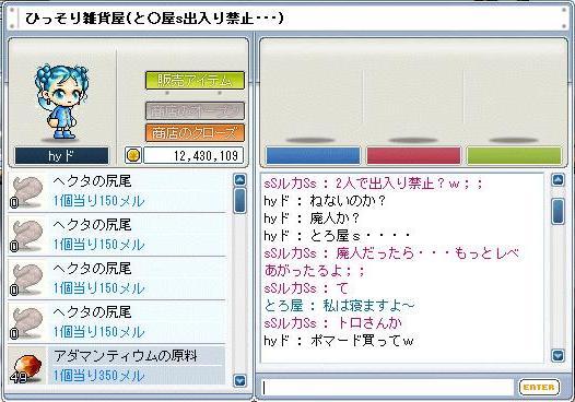 20060201183029.jpg