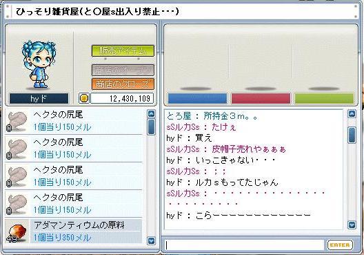 20060201183102.jpg