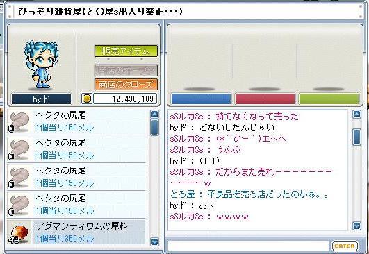 20060201183116.jpg