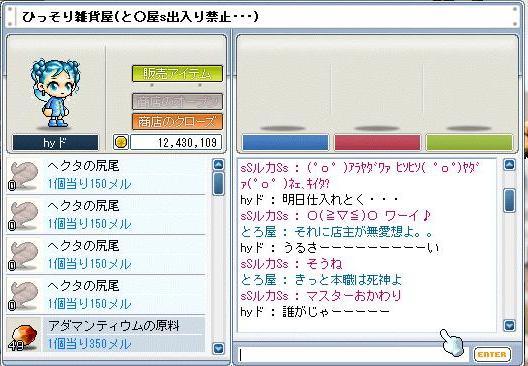20060201183130.jpg