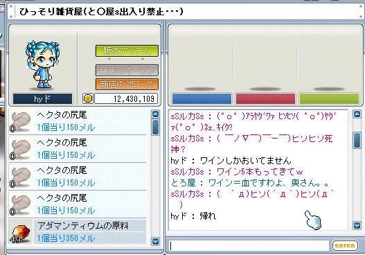 20060201183143.jpg