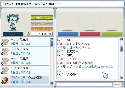 20060201183207.jpg