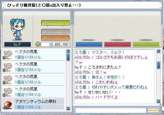 20060201183220.jpg