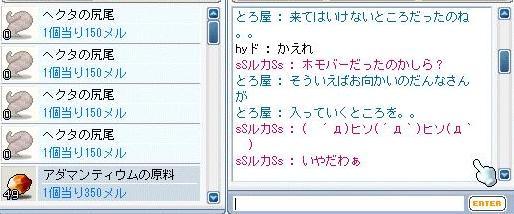 20060201183234.jpg