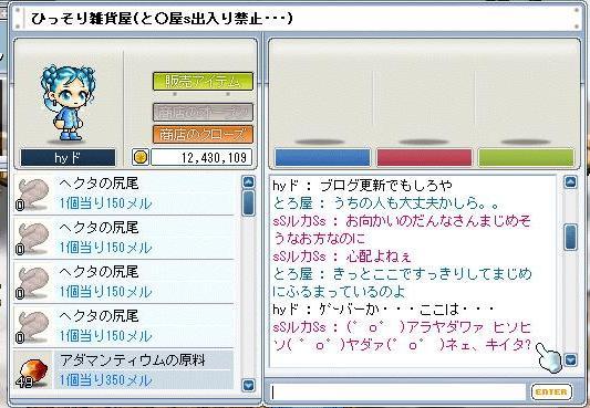 20060201183246.jpg
