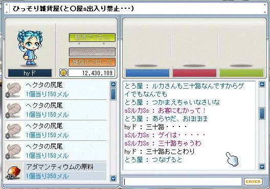 20060201183301.jpg
