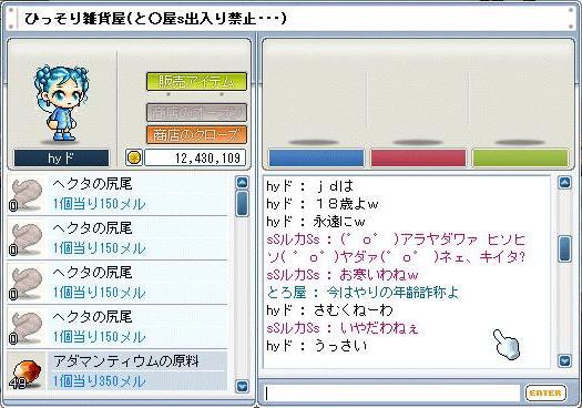 20060201183315.jpg