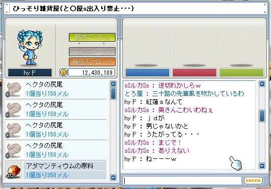 20060201183326.jpg