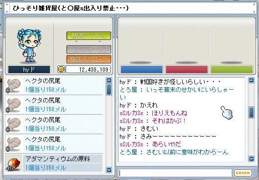 20060201183340.jpg
