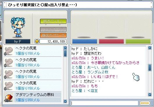 20060201183353.jpg