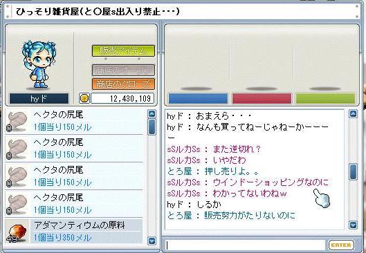 20060201183405.jpg