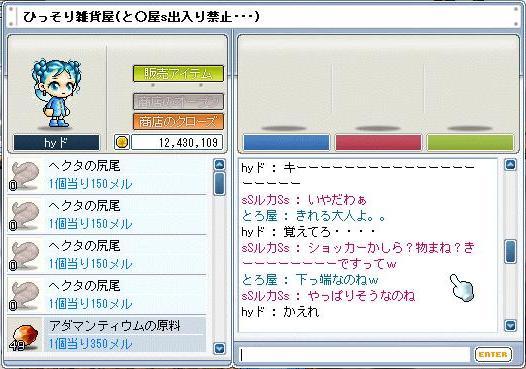 20060201183416.jpg