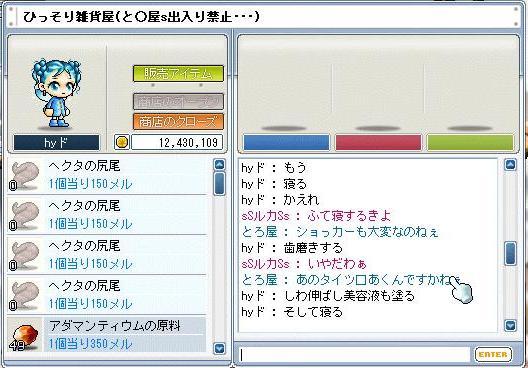 20060201183429.jpg