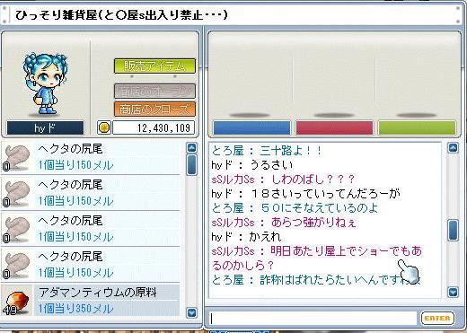 20060201183540.jpg