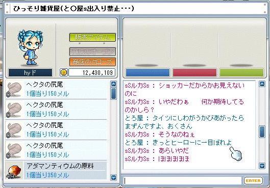 20060201183600.jpg