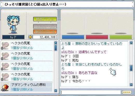 20060201183614.jpg