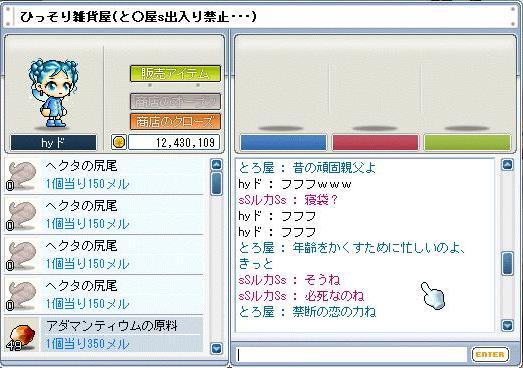 20060201183654.jpg
