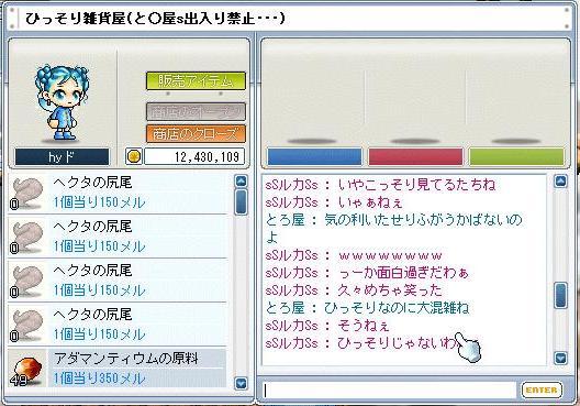 20060201183738.jpg